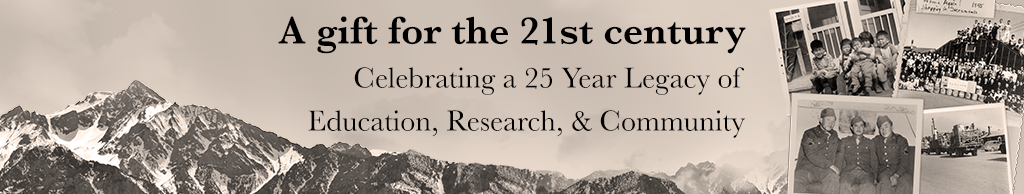 A gift for the 21st Century, Celebrating a 25 Year Legacy of Education, Research, & Community