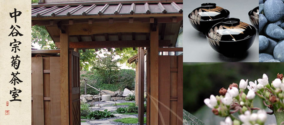Nice Sokiku Nakatani Tea Room And Garden